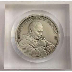 Медальон - Беатификация Папы Иоанна Павла II с папской печтаью
